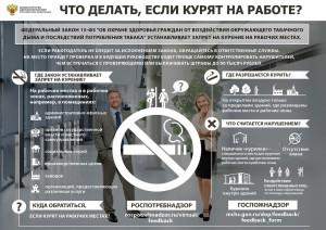 Как сделать нормативно-правовой документ понятным для граждан?